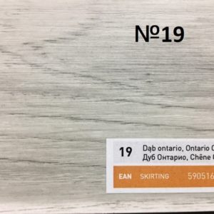Плинтус напольный | Дуб Онтарио | Арбитон (Индо)