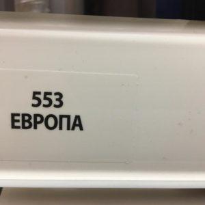 Плинтус напольный. Европа. Quadro(55)