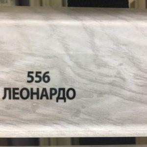 Плинтус напольный. Леонардо. Quadro(55)