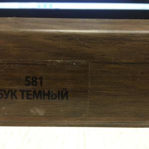 Плинтус напольный. Бук тёмный. Quadro(55) 55x22x2200